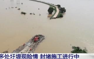 poyang lake dyke in the flood