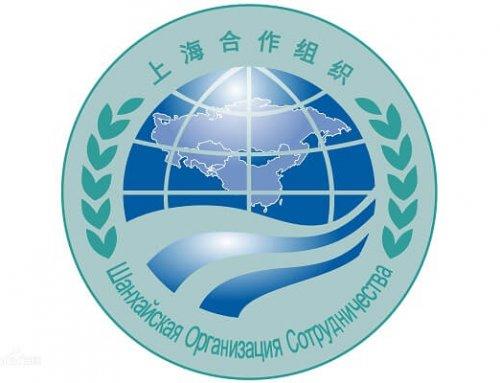 What is SCO-Shanghai Cooperation Organization?
