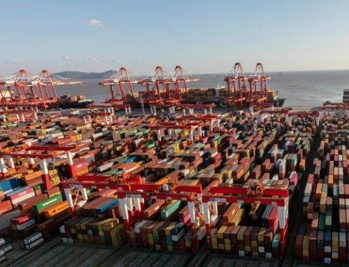 China Biz Trade Industry Import Export 221021